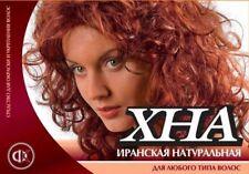 Natural Premium Quality Iranian Henna Powder Hair Dye Coloring 125 gr -1 pack
