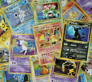 Pokemon Karten Sammlung Booster 10 Stk Vintage Alt Holo  Japanisch Base Set usw
