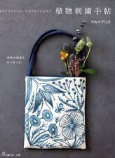 Botanical Embroidery - Japanese Craft Book