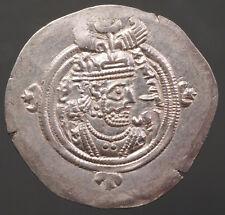 S-216 Sassanian, Khusru Ii 590-628Ad, Silver Drachm, Wyhc mint year 33, beauty!