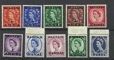 Bahrain 1952 Set of 10 overprints Sg 80-89, Mixed UnM/Mint & M/Mint [1663]