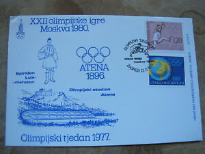 1977 First Day Cover / FDC - Yugoslavia - Olympic games