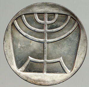 1958 ISRAEL Vintage Menorah HANNUKAH LAMP Old Proof Silver 5 Lirot Coin i93917