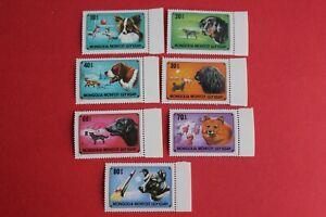1974 Mongolia stamp Animals unused #11
