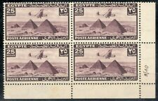 Egypt, 1941 Air Postage, 25m Block of Four (MNH) #1061