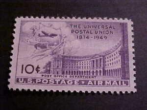 Scott # C- 42 Post Office Unused OGNH