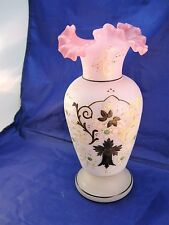 Vintage Glass Vase -  Highly Decorated - Probably Bristol Glass - Tall