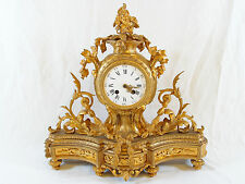 Antique French Bronze Ormolu Mantel Clock with Ornate Vine and Scroll Design