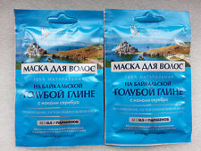 Mask for hair on Baikal blue clay with ions of silver 30 ml x 2 pcs
