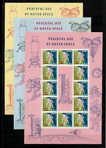 ✔️ (YYBG 171) Ghana 1967 MNH Mich 310 -312 Scott 305 -307 Space Miniature Sheets