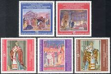 Bulgaria 1979 Frescoes/Fresco/Art/Paintings/Religion/Saints 5v set (n44127)