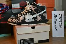 Nike SB Dunk High Unkle Futura Dunkle US 12 / UK 11 pre-owned