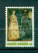 "Nations Unies Vienne 1981 - Michel n. 19 - ""Fresque du XIIIe Siècle"""