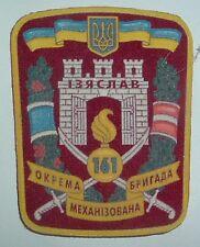 UKRAINIAN PATCHES-161st INDEPENDANT MECHANIZED DIVISION BRIGADE