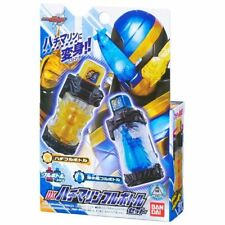 Masked Kamen Rider Build DX Bee Submarine bottle set Bandai U.S. seller