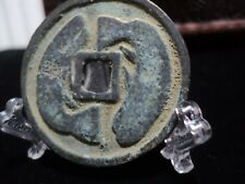 OLD CHINA BRONZE COIN  VERY RARE OLD CHINESE CASH ANTIQUE SUPERB -18-
