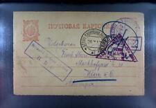 Camp 1917 Russia to Austria POW Prisoner of War Kriegsgefangenenpost 85