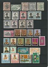 Brunei - Min and Used Stamp Selection  (3786)