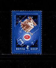 RUSIA/URSS-RUSSIA/USSR 1979 MNH SC.4733 Sputnik Satellites,space