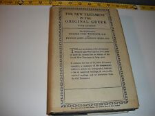 WESCOTT and HORT Greek  RARE 1953 Watchtower Research Jehovah Original