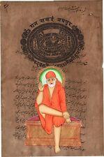 Shirdi Sai Baba Art Rare Old Stamp Paper Indian Hindu Guru Religion Painting