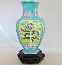 "8.35"" Antique Chinese Turquoise Vase with High Relief Celestial Dragons & Stand"