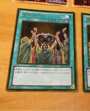 YU-GI-OH JAPANESE GOLD RARE CARD Mage Power Gold GS05-JP014 JAPAN MINT #9