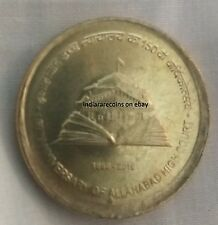 India Indien 2016 Allahabad High Court Coin 5 Rs Judiciary Legal System Unc NEW