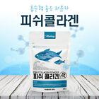 100 Pure Fish Collagen Powder Skin Care Anti-Aging 250g / 8Oz