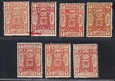 SAUDI ARABIA 1924 THREE PIASTERS 7 COLOR PROOFS TWO SHOWING THE VARIETY 30 FOR 3