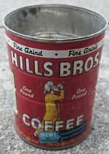 Vintage Hills Bros Coffee Tin Can