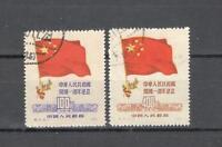 S719 - CINA 1950 - ANNIVERSARIO DELLA REPUBBLICA N. 869/70  - VEDI FOTO