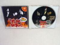 CR HISSATSU SHIGOTONIN Pachitte Dreamcast SEGA JAPAN Game dc