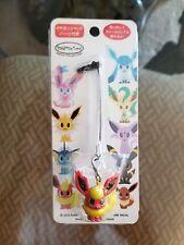Pokemon Center Japanese Flareon Key Chain