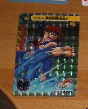 STREET FIGHTER ZERO II V CARD PRISM CARTE 01 RYU RARE MADE IN JAPAN 1995 NM