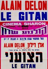 "1976 Israel FRENCH FILM POSTER Movie THE GYPSY Alain DELON A.GIRARDOT ""LE GITAN"""
