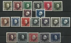 Serbia,diagonal o/p on  Field Post Bosnia and Hercegovina  stamps,MH