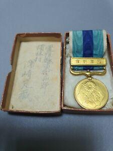 Japanese Military Medal Memorabilia Russo Japanese War 1904