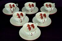 MIKASA Pure Red 10 ounce Cup and Saucer 12 Piece Set, 6 Cups, 6 Saucers MINT