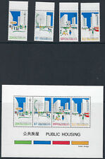 HONG KONG : 1981 Public Housing set + Miniature sheet SG 402-5+MS406 MNH