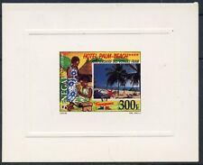 TIMBRE AFRIQUE SENEGAL / EPREUVE DE LUXE / HOTEL PALM BEACH /