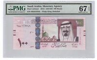 Saudi Arabia 100 Riyal Banknote 2012 Pick# Unlisted PMG Superb GEM UNC 67 EPQ