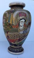 ancien vase japonais japon faïence satzuma décor samouraï signé 26 cm