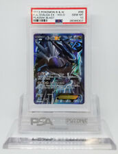 Pokemon PLASMA BLAST DIALGA EX FULL ART 99/101 HOLO PSA 10 GEM MINT #28366307