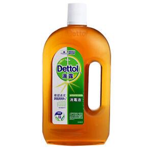 Dettol First Aid Antiseptic Liquid - 750ml