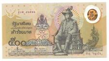 THAILAND 500 BAHT 1996 POLYMER SIGN 66 UNC P 101