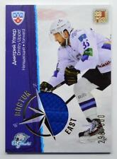 2012-13 KHL All Star East West Jersey #EWJ-044 Dmitry Upper 298/300