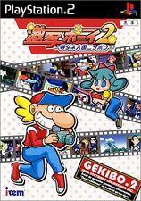 Used PS2 Gekibo 2 SONY PLAYSTATION JAPAN IMPORT