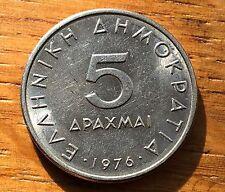 TRES BELLE PIECE DE 5 APAXMAI 1976 GRECE (90)