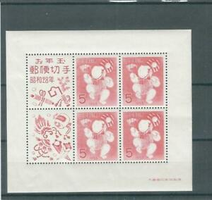 JAPAN 1953 MNH NEW YEARS S/S SEE